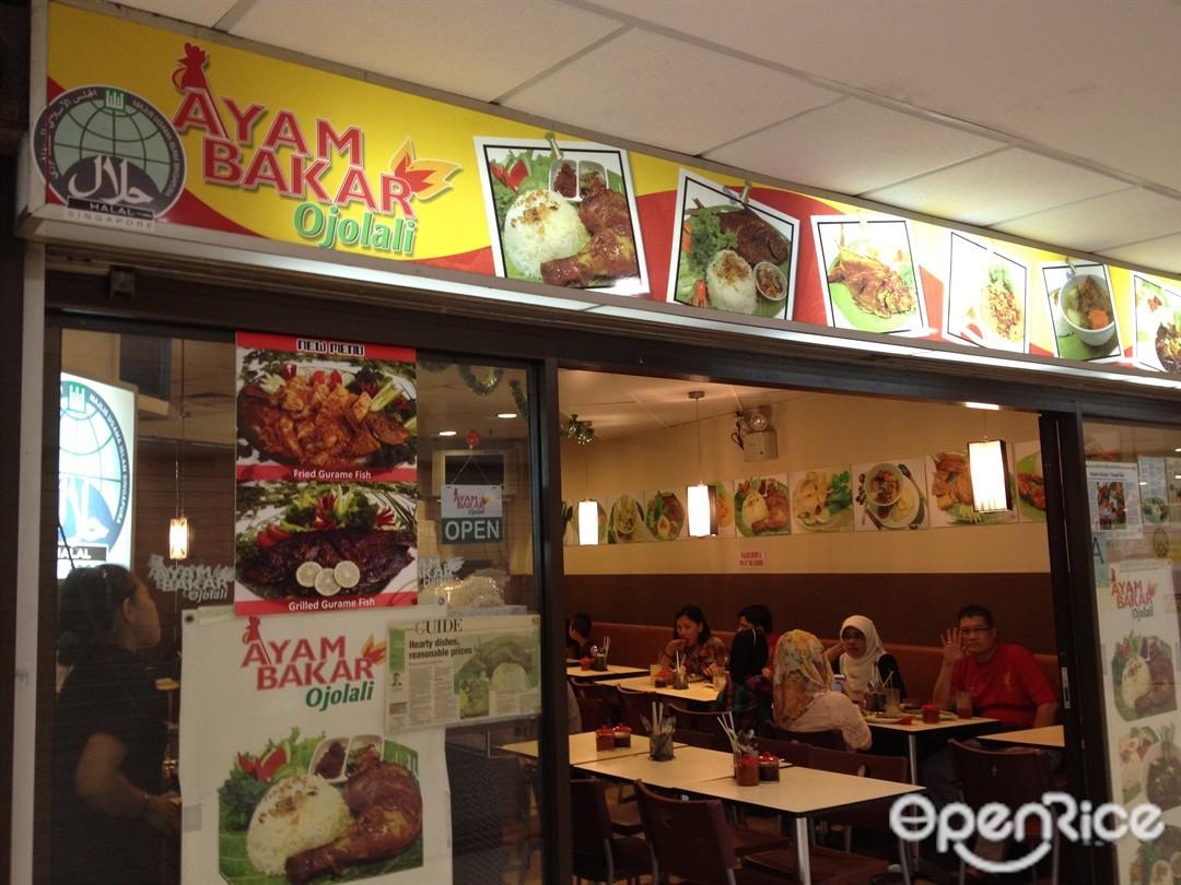 Ayam Bakar Ojolali Indonesian Halal In Orchard Lucky Plaza Singapore Openrice Singapore