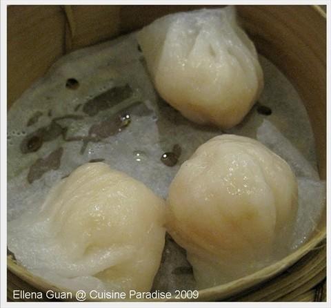Har Gua - 虾饺
