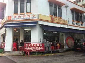 Tian Wai Tian Fishhead Steamboat Restaurant - Kim San Leng Eating House