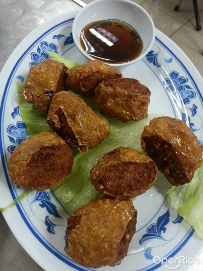 Chicken Ngoh Hiang