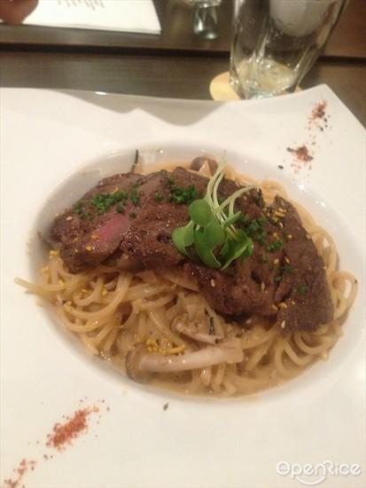 Wafu beef spaghetti