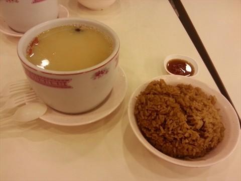 Gingko Pork Tripe Pepper Soup and Pumpkin Rice