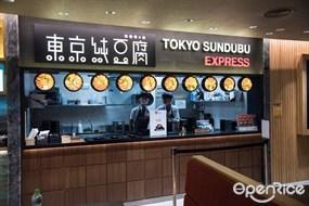 Tokyo Sundubu - Japan Gourmet Hall SORA