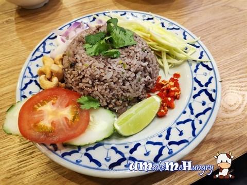 Olive Fried Rice 橄榄炒饭 - $6