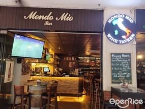 Mondo Mio Singapore South Italian Cuisine